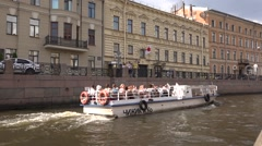 The Moyka River embankments and motorboats. The Japanese Consulate view Stock Footage