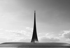 Vertical black and white space rocket stella in Moscow background Stock Photos