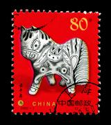 Chinese zodiac postage stamp about Year of the Horse - stock photo