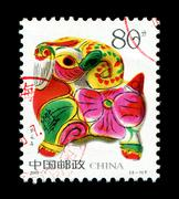 Chinese zodiac postage Stamp: year of the Goat - stock photo