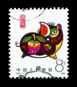 Chinese zodiac postage Stamp: year of the pig Stock Photos