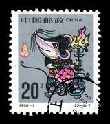 Chinese zodiac postage Stamp: year of the rat Stock Photos