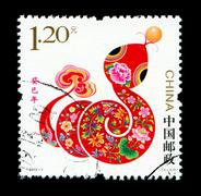 Chinese zodiac postage Stamp: year of the snake Stock Photos
