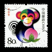 Chinese zodiac postage Stamp: year of the monkey Stock Photos