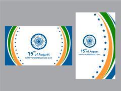 Happy Indian Independence Day celebration - stock illustration