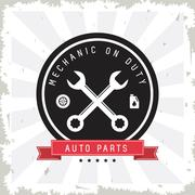 Grunge and Striped illustration. Auto part design. Vector graphi - stock illustration
