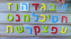 Hebrew alphabet letters and characters Stock Footage