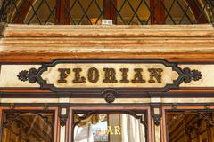 Famous cafe Florian in Venice on St Mark s sqaure - Piazza San Marco Stock Photos