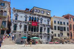 Palazzo Malipiero in Venice - Malipiero Palace - VENICE, ITALY - JUNE 29, 201 - stock photo