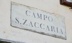 Street sign Campo San Zaccaria in Venice - VENICE, ITALY - JUNE 29, 2016 Stock Photos