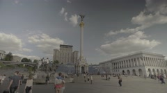 """Maidan"". In The Center Of Kiev In The Summer. Ukraine Stock Footage"