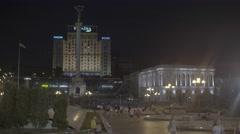 Kiev (Kyiv) night. Ukraine. The center of the city. The Symbol Of Ukraine Stock Footage