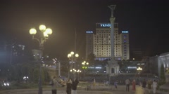 A Symbol Of Ukraine. Independence square in Kiev (Kyiv). Night Stock Footage