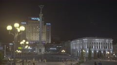A Symbol Of Ukraine. Independence Square At Night. Kiev (Kyiv) Stock Footage