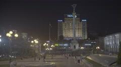 Independence square in Kiev (Kyiv). Ukraine. Night - stock footage