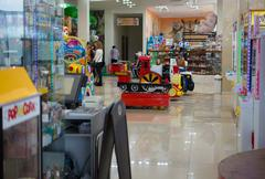 Small playground for kids in the mall - stock photo