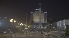 Views Of Kiev. Kiev night. The Independence Square . The center of the city Stock Footage