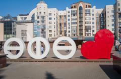 Ufa, one of the main Russian tourist destinations Stock Photos