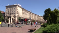 street of the city of Kiev, people on the background of the building - stock footage