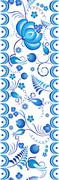 Seamless floral pattern Gzhel with blue ornamental flowers and white background Stock Illustration