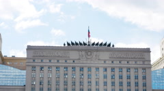 Building of the Ministry of Defence in Moscow Stock Footage