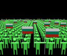 Crowd of abstract people with many Bulgarian flags illustration - stock illustration