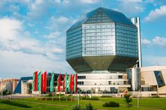Building Of National Library Of Belarus In Minsk. Famous Symbol Stock Photos
