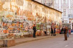 MOSCOW, RUSSIA - March 25, 2007. Moscow musical landmark - wall with graffiti - stock photo