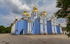 St Michaels golden domed monastery. Kiev, Ukraine Stock Photos