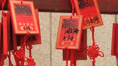 Red plaques hang in the temple of Confucius in Beijing, China. Stock Footage