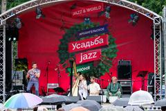 International Festival Usadba Jazz - stock photo