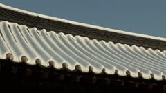 Korean traditional house Han ok village in Seoul, Korea Stock Footage