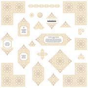 Arabic vector set of frames lines art design templates. Muslim gold outline Stock Illustration