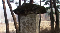 Landscape with Memorial stone in Yeongwol-gun, Gangwon-do, Korea Stock Footage