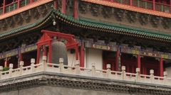 View to the Bell tower in downtown Xian, China. Stock Footage