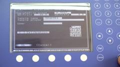 Calorimetric bomb fuel power measurement screen Stock Footage