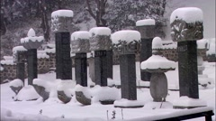 Ancient structure in Jangseong-gun, Jeollanam-do, Korea Stock Footage