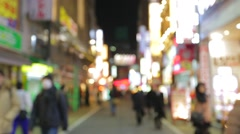 Out of focus background with blurry unfocused city lights Stock Footage