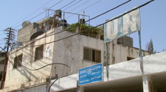 Refugee Camp Amari in Ramallah, UNWRA Center. Stock Footage