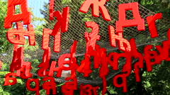 Big red letters hanging on the rope network Stock Footage