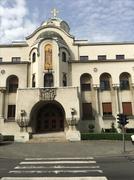 Serbian Orthodox Church Museum Stock Photos