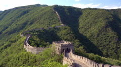 Aerial Mutianyu Great Wall Stock Footage
