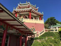 Cebu Taoist Temple Stock Photos