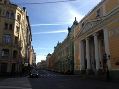Buildings in Moscow Stock Photos