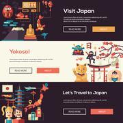 Japan travel banners set with landmarks, famous Japanese symbols - stock illustration