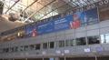 4k Terminal panning Aeroflot board International Airport Frankfurt Main 4k or 4k+ Resolution