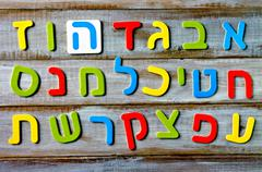 Hebrew alphabet letters and characters background Stock Photos