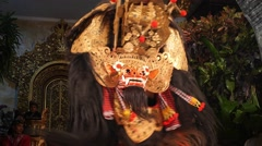 Traditional Barong Dance Performance in Bali, Indonesia Stock Footage