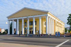 National Academic Drama Theater named after Yakub Kolas, Vitebsk, Belarus Kuvituskuvat