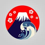 Mount fuji logo vector Stock Illustration